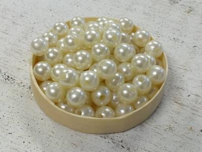 Perleťové korálky 7mm krémové 36g